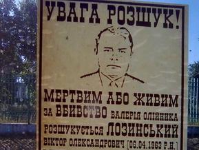 """""""Закон Савченко"""" нужно изменить, - Луценко - Цензор.НЕТ 632"""