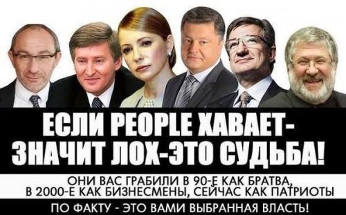 vlada-Poroshenka1