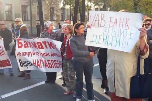 Vab-Bahmatuka1