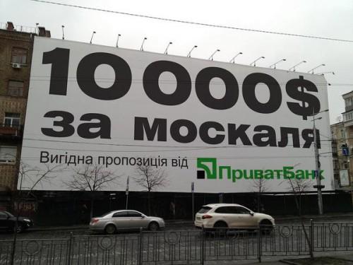 Хоть одному защитнику Украины Коломойский заплатил обещанное?