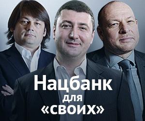 Порошенко подписал закон об ужесточении ответственности владельцев банков - Цензор.НЕТ 1421