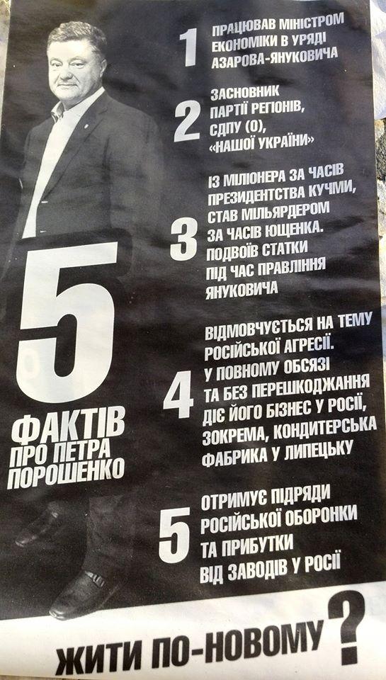 Poroshenko-5-faktiv1