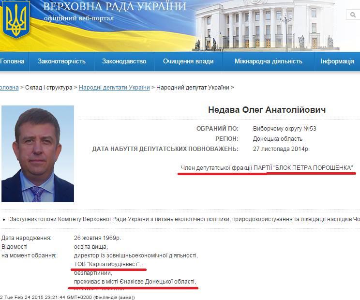 Nedava-Oleg1