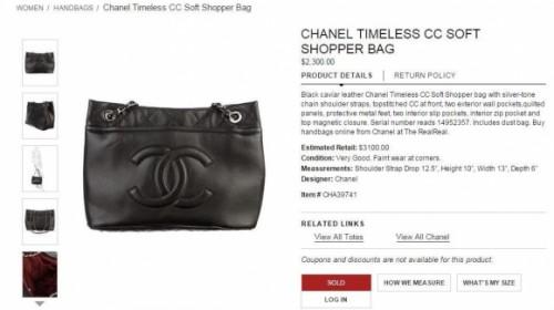 Такая сумка стоит $2300