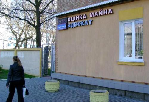 ocinka-maina1-500x345