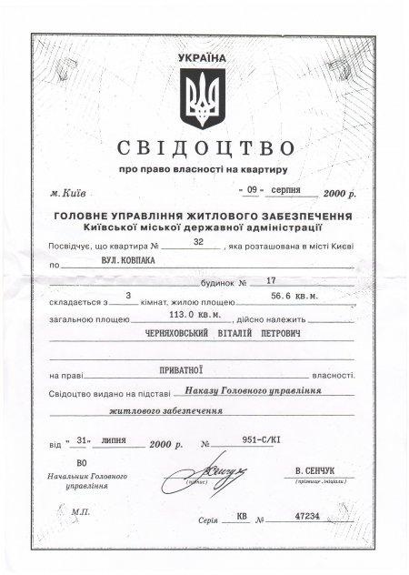 Chernyahovskyi-Vitalyi2