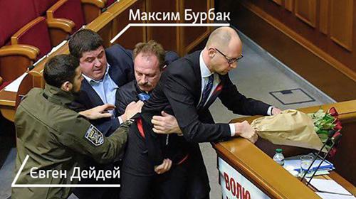 На вечернее заседание Рады прибыл премьер-министр Яценюк - Цензор.НЕТ 903