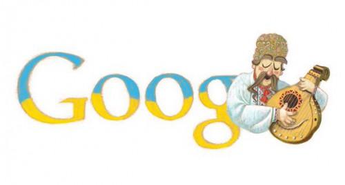 google-ukr1-500x268