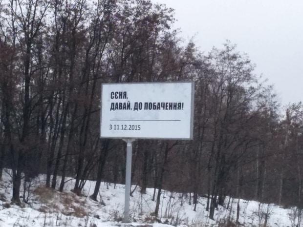 yacenuk-bizhi1
