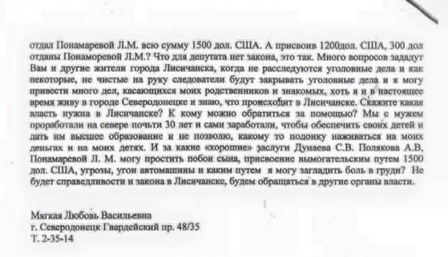 Dunaev-Sergyi-list2-500x287