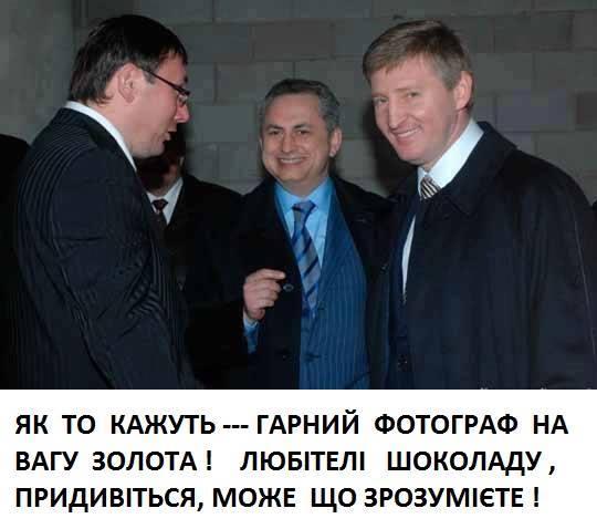 1 2 владимир луценко: