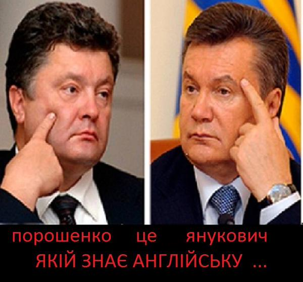 Poroshenko-angl1