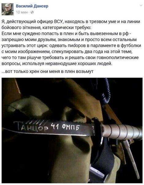 ukr-ne-zdautsya1