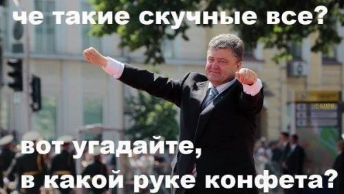 Poroshenko-cukerka1-500x283