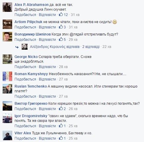 Ribak-Volodimir6