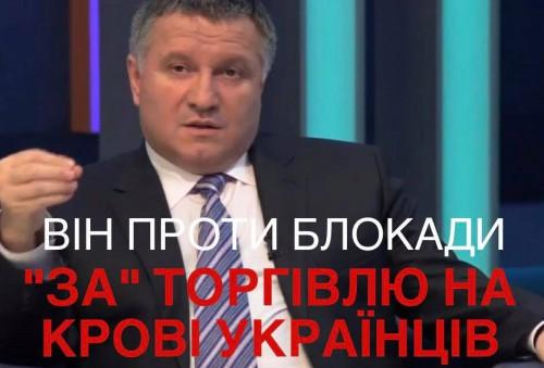 torgivl-rus3-500x339