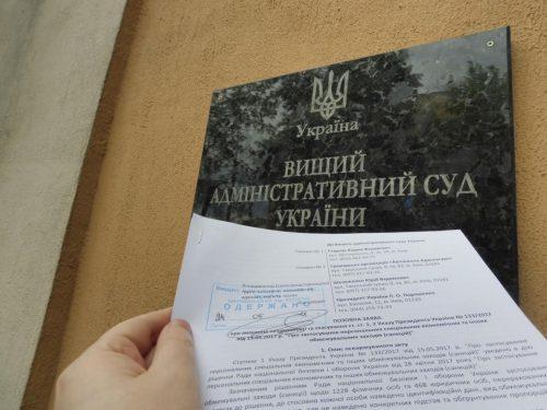 pozov-VKontakte1-500x375