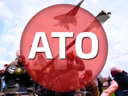 ATO-logo1