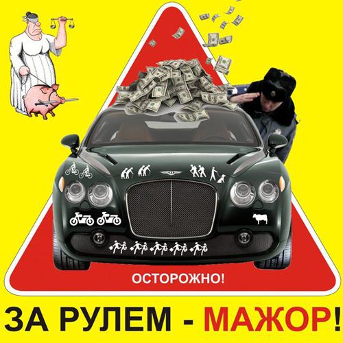 DTP-major1