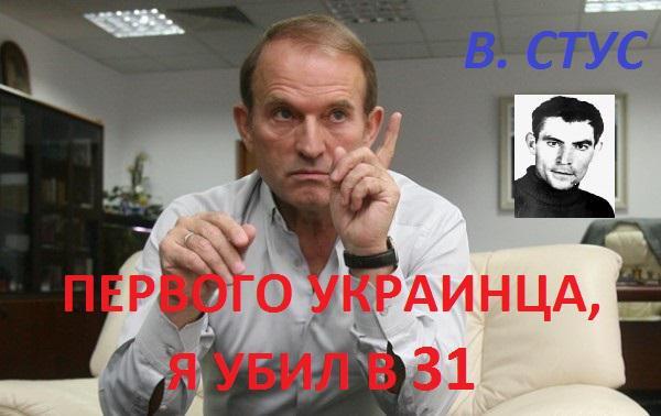 Medvedchuk-Victor6