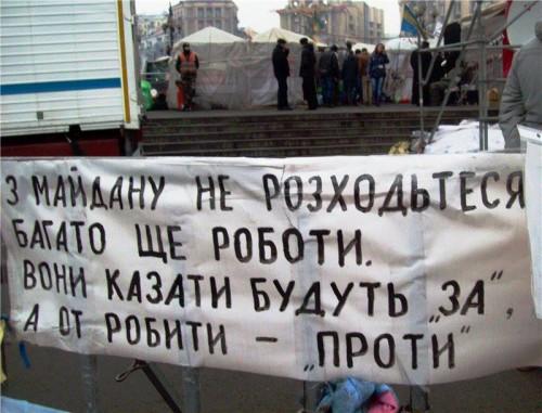 z-Maidanu1-500x381