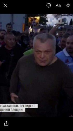 Saakahvili-Cibko2-281x500