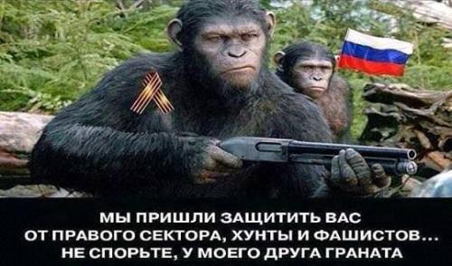 rus-obiziani1-500x294