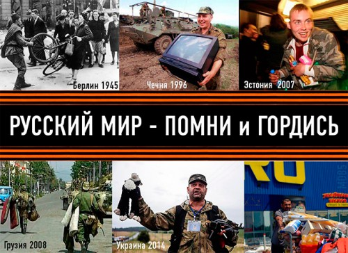 rus-mir1-500x364