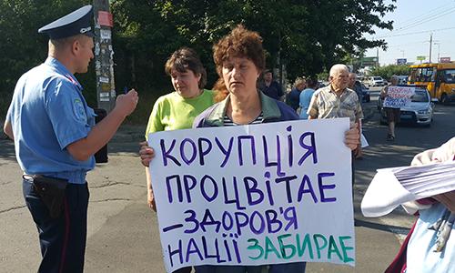Roza-hutro-protest2