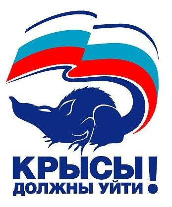 krisi-rus1