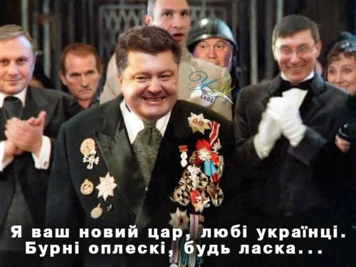 Poroshenko-tsar1-500x375