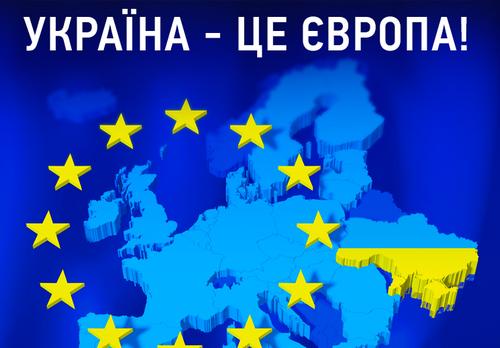 Ukraina-Evropa