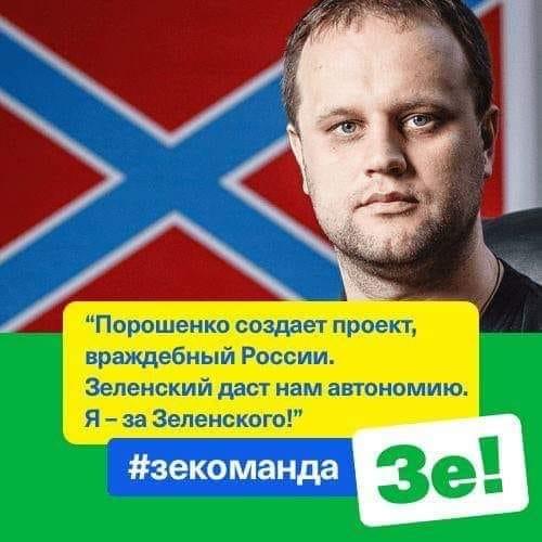 zel-gubarev1